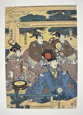 KUNISADA NOBLEMAN WOOD BLOCK PRINT - 13.5''H X 9.5''W - Condition: A... Lot 1303