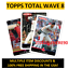 2019-Topps-Total-Wave-8-Singles-YOU-PICK-DISCOUNTS-FOR-MULTIPLE-ITEMS thumbnail 1