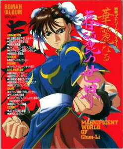 Details About Street Fighter 2 The Movie Chun Li Book Art Scene Design Illust Roman Album