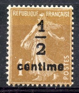 STAMP-TIMBRE-FRANCE-NEUF-TYPE-SEMEUSE-N-279B-SURCHARGE