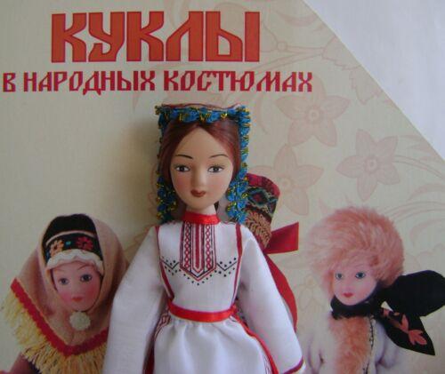 Porcelain doll handmade in national costume Mari El Republic of Russia   № 52