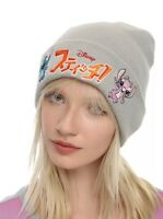 Disney Lilo & Stitch Angel Japanese Embroidered Logo Knit Beanie Hat Ski Cap