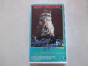 NIGHT-CREATURE-japanese-movie-VHS-japan-rare