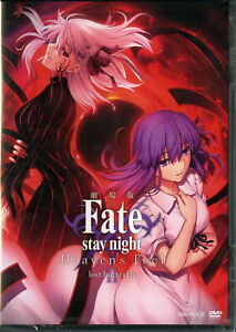 Fate-stay-Night-Fate-stay-Night-Heaven-039-s-Feel-II-perdido-Mariposa-Japon-DVD-L60
