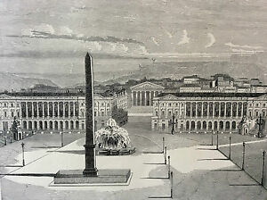 Paris-Place-of-the-Concorde-Print-of-1856