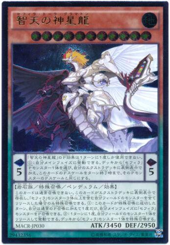 Yu-Gi-Oh! Zefraath MACR-JP030 Ultimate Japanese