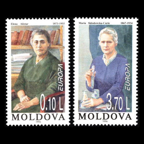 Moldova 1996-europa Timbres-famous Women-sc 210/1 Neuf Sans Charnière