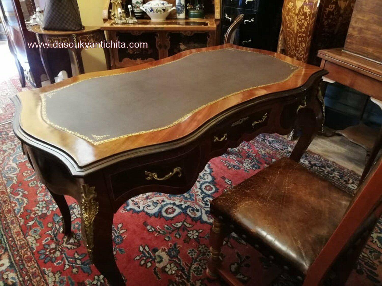 Arte e antiquariato Arredamento, mobili e accessori per la