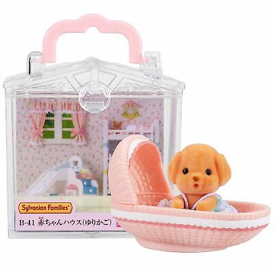 Sylvanian Families BABY CARRY CASE HOUSE SEESAW Cat Epoch Calico Critters B-40