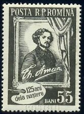 1956 Aman,Theodor Aman,Painter,Maler,Peintre,Pittore,Romania,Mi.1585,MNH