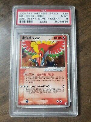 Pokemon Japanese Flareon Holo Golden Sky Silvery Ocean 1st 013//106 PSA 9 MINT