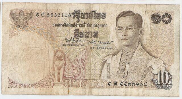 Thailand 10 baht ND (1969-78). King Rama IX.