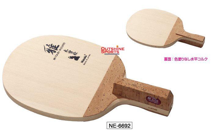 Nittaku MIYABI Round Table Tennis Blade