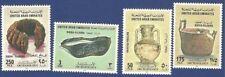 UNITED ARAB EMIRATES UAE MNH 1996 ARCHAEOLOGY