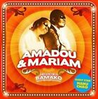 Dimanche à Bamako by Amadou & Mariam (Vinyl, Nov-2015, 3 Discs, Because Music)