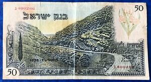 Israel-50-Lirot-Pounds-Banknote-1955-Red-S-N-VF