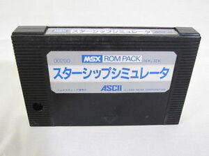 MSX-STAR-SHIP-SIMULATOR-Cartridge-only-Import-Japan-Video-Game-msx