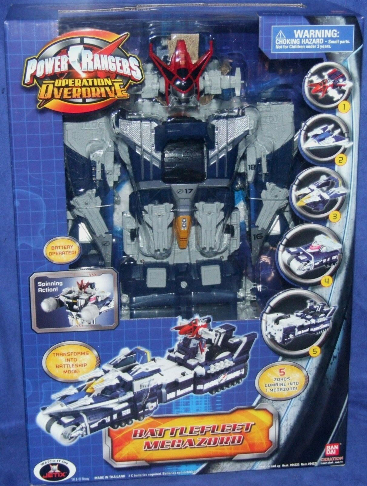 Power Rangers Operation Overdrive BATTLEFLEET MEGAZORD New Factory Sealed 2007