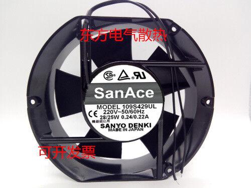 1 PCS  SANYO  FAN  109S429UL  AC 220V 0.24 0.22A 17CM 17251