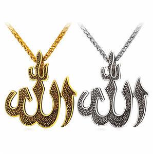 a76f7c3c8aef Das Bild wird geladen Arabischer-Gott-Allah-Anhaenger-Halskette-Edelstahl- Islam-Muslim-