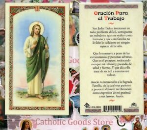Oracion Para El Trabajo San Judas Tadeo Spanish Laminated Holy