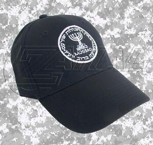 Zahal - Mossad Ball Cap
