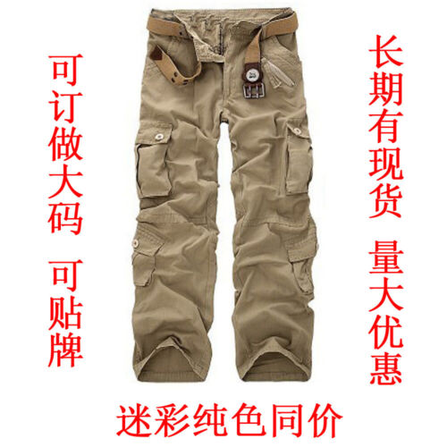 Mens Overalls Trousers Loose Camo Army Pants Multi-Pocket Straight Outdoor 2019