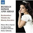 Russian Songs and Arias (2013)