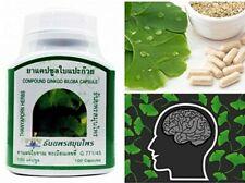 100 Capsule Ginkgo Biloba Memory Improve Infusion Brain Blood Circulation Menta
