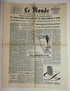 N760-La-Une-Du-Journal-Le-Monde-22-mai-1967-violents-combats-israelienne-arabes