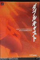 JAPAN Double Cast Official Guide Book OOP RARE