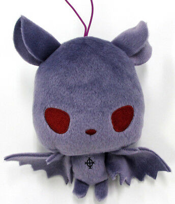 Gaugastrikes Kintaurus Plush 15cm AMU-PRZ7459 US Seller NEW FuRyu Show by Rock
