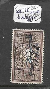 SAUDI ARABIA (PP1204B) SC L75 MNG