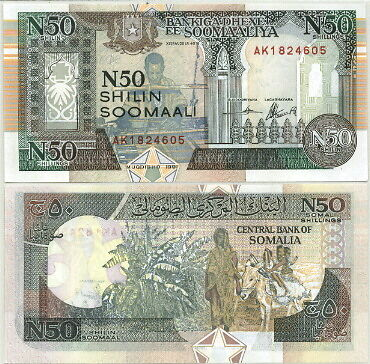 COLORFUL SOMALIA 50 N SHILIN BANKNOTE P-R2 c.1991- UNC, CATALOGS $15!