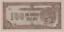 thumbnail 1 - Mazuma *M874 Malaya Japanese WWII JIM 1942 $100 MA Rubber AUNC-UNC