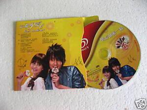 amp-JJ-Lin-Jun-Jie-amp-Jin-Sha-Limited-Edition-CD
