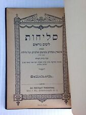 Selichos - Wien 1895? ~ German Vienna Judaica Selichot Machzor Prayer Book