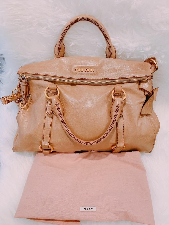 Miu Miu Bow bag Cream Color Leather