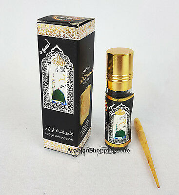 Original Al-Asmad Surma (Asmad Kohl) Natural Black Eye liner Powder 5ml