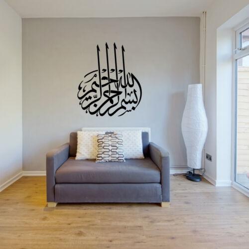 Wandtattoo Islam Türkisch Arabisch Wandtatoo Bismillah Basmala A104