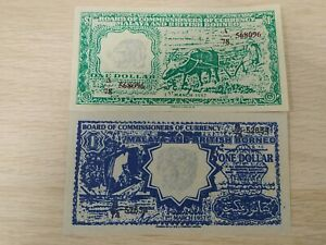Malaya Buffalo & Ship 1 Dollar 1957 (Counterfeit) UNC