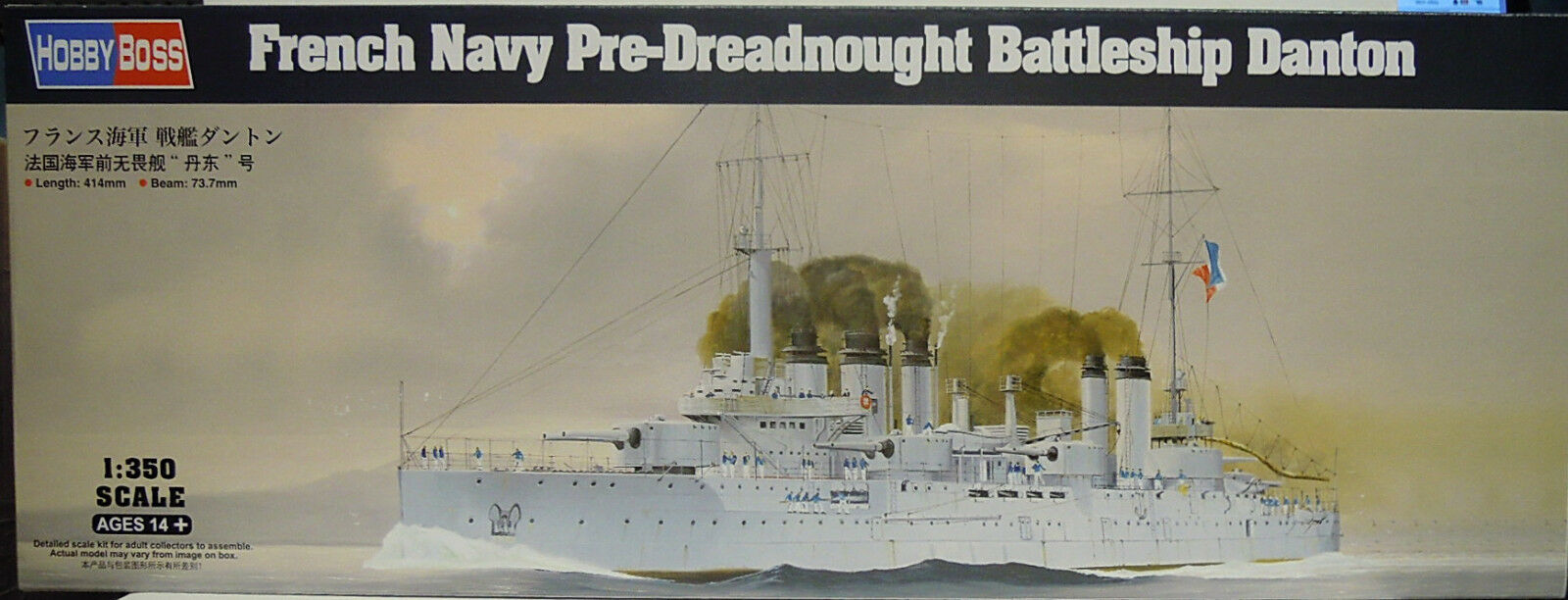 Francés Pre-dreadnought ACORAZADO  DANTON  , 1 350 , HOBBY BOSS , NUEVO