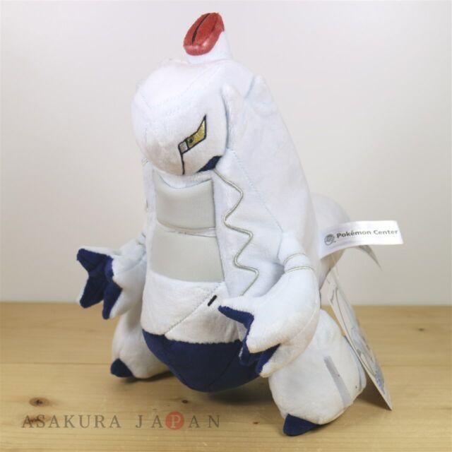 Pokemon Center Original Duraludon Plush doll 250mm Sword /& Shield JAPAN NEW F//S