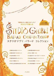 Details about The Ballad collection of Studio Ghibli songs for Ocarina and  Piano w/CD