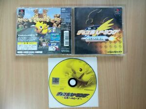 PS1 Chocobo Racing: Road to Illusion (Japan Ver.) SQUARESOFT SONY PLAYSTATION 1