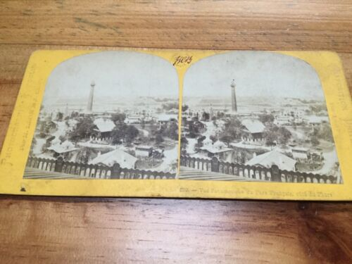 Vintage Stereoscopic Slide Exposition Universelle 1867 Card No 250