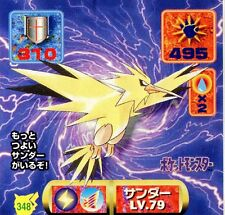 POKEMON STICKER Carte JAPANESE 50X50 1997 NORM@L N° 348 ZAPDOS ELECTHOR