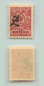Armenia-1919-SC-92a-mint-rt7038