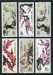 China-PRC-Scott-1974-1979-MNH-Tree-Blossoms-FLORA-T-103-CV-12-ISH-1