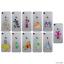 Disney-Fan-Art-Gel-Case-for-Apple-iPhone-8-4-7-Inch-Screen-Protector-Cover miniature 1